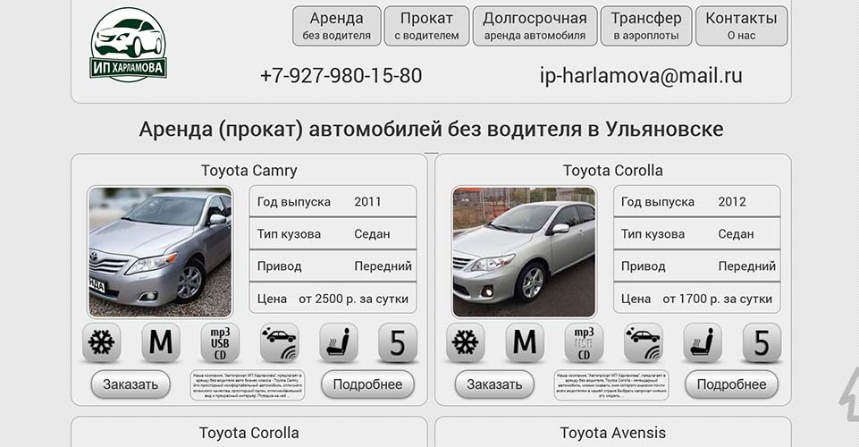 (c) Ip-harlamova.ru