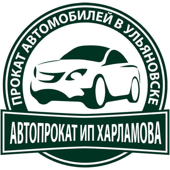 Логотип компании Автопрокат на Гагарина